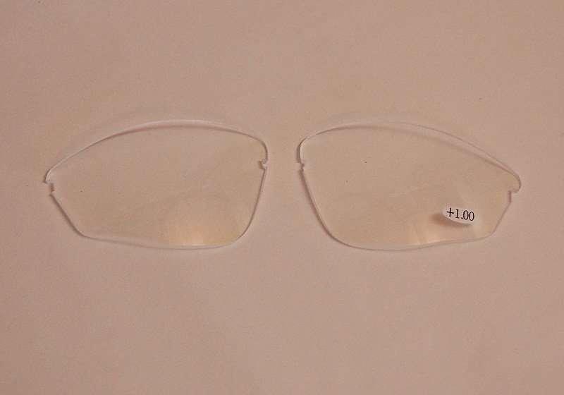 Vapro Lese- und Schutzbrille Ersatzgläser